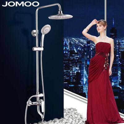 九牧(JOMOO)淋浴花洒套装卫浴增压淋浴器全铜主体36299 花洒 三出水 可升降大顶喷 可升降