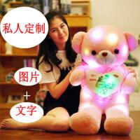 特大号抱抱熊泰迪熊猫娃娃公仔大熊毛绒玩具熊女生生日礼物送女友 粉红色(私人定制 图片+文字)