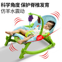 【支持礼品卡】宝宝摇椅多功能摇摇椅摇篮床新生儿电动安抚婴儿摇椅儿童躺椅1wt