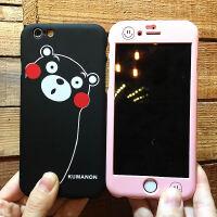 【支持礼品卡】前后苹果6手机壳男女款iphone7/6s/plus个性创意潮7p防摔全包套新iPhone7plus手机