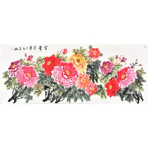 天津美院 王琳 小六尺花鸟画gh04687