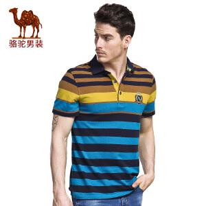 骆驼&熊猫联名系列男装青年时尚撞色条纹宽松休闲纯棉短袖T恤衫男