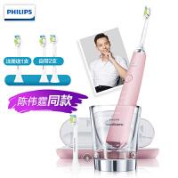飞利浦(PHILIPS)电动牙刷HX9362/67粉钻 成人充电式超声波电动牙刷 情侣牙刷 钻石牙刷系列