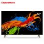 长虹(CHANGHONG)55D3F 55英寸64位24核安卓智能HDR平板液晶电视(黑色)