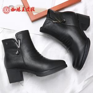 蜘蛛王女鞋2017冬季新款加绒女短靴短筒女棉靴粗中跟真皮女士短靴