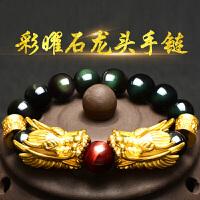 越南沙金招财貔貅黑曜石手链男女情侣款佛珠黄金手串礼物