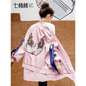 怪味少女外套女春秋装季新款韩版宽松bf刺绣棒球服中长款薄款