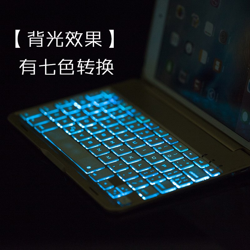 苹果ipad mini2超薄金属蓝牙键盘ipadmini4保护套迷你3平板休眠保护壳新版创意网红背光 金属背光蓝牙键盘:ipad mini(123)金色