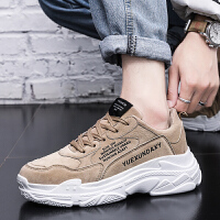 鞋子男鞋夏季潮男鞋2019新款韩版百搭透气夏季休闲增高老爹鞋青年男士鞋子