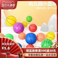【支持礼品卡】 儿童小皮球加厚小篮球充气宝宝玩具球幼儿园球类专用拍拍球足球