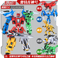 变形玩具金刚恐龙机器人组合体男孩儿童