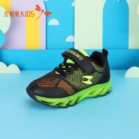 【1件2.5折后:44.75元】红蜻蜓童鞋春秋款休闲舒适防滑潮流时尚跑步鞋男童儿童运动鞋