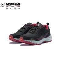 【顺丰包邮 乐享户外】诺诗兰登山徒步鞋男女情侣GTX防水FH995503/FH992503
