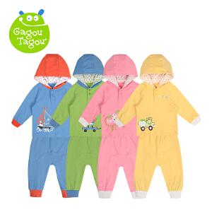 【加拿大童装】Gagou Tagou婴幼儿男女宝宝纯棉套装休闲卫衣套装外出服