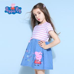 【满100减50】小猪佩奇正版童装女童夏装时尚条纹小猪棉质拼接连衣裙公主裙