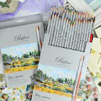 马可MARCO 专业美术36色水溶彩铅 水溶性彩色铅笔套装 7120