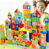 【满199减100】儿童100粒大块宝宝积木玩具 双面木制拼搭积木城市主题创意积木 早教益智玩具3-6岁 送男孩女孩宝