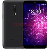 Meizu/魅族15Plus 全面屏移动联通电信4G全网通手机