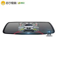 【苏宁易购】360行车记录仪M301双镜头后视镜广角高清夜视倒车影像全景三合一