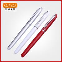 毕加索旗下优尚A16星梦金属签字笔/宝珠笔男女士办公商务学生走珠水笔中性笔