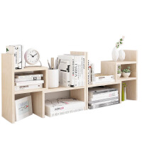 御目 书架 简易现代密度板自由组合多功能桌面小型置物架客厅书房办公室桌上装饰收纳架儿童学生成人文件整理架子储物柜家具用