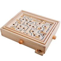 木制滚珠迷宫游戏宝宝手眼协调儿童益智玩具智力玩具