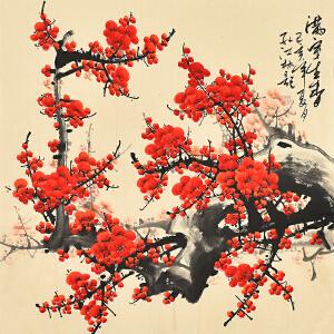 中国书画家协会会员 孔江林满室生香gh04492