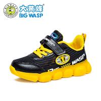 【1件5折价:99.9元】大黄蜂儿童鞋休闲运动鞋2021新款夏季透气网面男童韩版潮牌跑步鞋