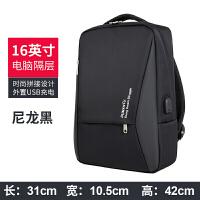 男士背包双肩包男士背包休闲商务电脑包15.6寸大中学生书包韩版时尚潮流双肩包男
