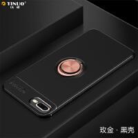 苹果8plus手机壳新款 带支架iphone8p防摔软壳八普拉斯外套8pius