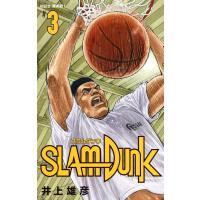 SLAM DUNK 新装再�版 3