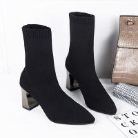 网红瘦瘦袜子靴2019秋冬新款尖头粗跟弹力靴时尚百搭高跟中筒靴女 黑色 标准码
