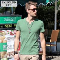 夏季男士短袖T恤打底衫 纯色V领男款 夏天修身男装 夏装青春休闲时尚简约百搭