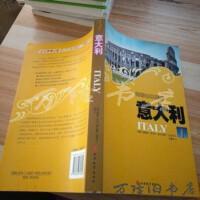 【二手旧书8成新】文化震撼之旅:意大利 /[英]弗拉沃、[美]法拉希 旅游教育出版社