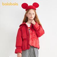 【品类日4件4折】巴拉巴拉童装儿童羽绒服女童2021新款春季大童保暖防寒中大童幼童
