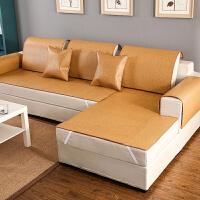夏季夏款凉席沙发垫冰藤藤席订做定制沙发布沙发罩全盖沙发床套欧式现代老式折叠三人防滑床笠式无扶手沙发盖简易