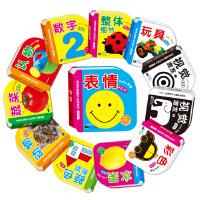 海润阳光・0-2岁宝宝早教撕不烂纸板书(套装共12册)