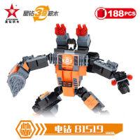 星钻积木积变战士全套 儿童积木玩具益智拼装机器人男孩6-10-12岁