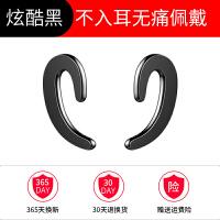双耳蓝牙耳机vivo不入耳式无线耳塞挂耳式通用开车苹果骨传导概念苹果华为oppo可接听电话手机 标配
