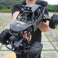 遥控汽车越野车充电动四驱高速大脚攀爬赛车男孩儿童玩具