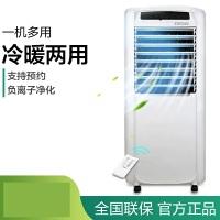 美的 空调扇冷暖两用AD200-W移动空调扇家用冷气扇 制冷 冷风机遥控版 7L水箱 支持定时 遥控控制