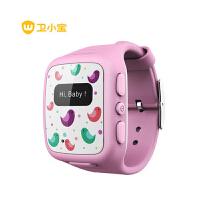 儿童智能手表电话手表gps定位手环小孩防丢失双向通话 粉色