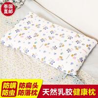 Comfleep儿童平面枕头宝宝乳胶枕头芯泰国进口天然乳胶枕助婴儿睡出好头型