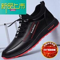 新品上市男鞋保暖冬季休闲鞋男新款懒人皮鞋百搭潮流男士商务时尚加绒 QGXK 黑色棉鞋