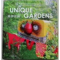 奇异花园 景观设计师苏菲・巴尔波 作品图书书籍 9787538192254