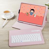 ipad pro11寸蓝牙键盘保护套2018新款ipad超薄保护壳子pro9.7/12.9全包边键盘 ipad pro