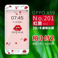 oppoa59手机钢化膜彩膜oppoA59钢化膜女款全屏软边卡通贴膜不碎边