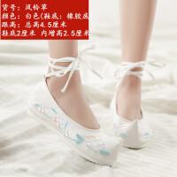 高跟古风汉服鞋女古装绣花鞋弓鞋内增高古代翘头鞋古典表演舞蹈鞋 白色 风铃草 跟高4.5cm