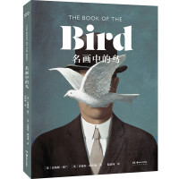 名画中的鸟 The Book of the Bird 名家100余幅鸟儿名画绘画作品集赏析 鸟类世界百科 艺术家们为鸟