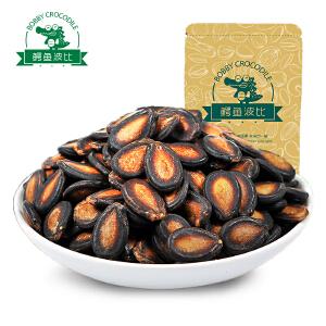 鳄鱼波比_话梅味西瓜子200gx2袋 坚果炒货 休闲零食 颗粒饱满